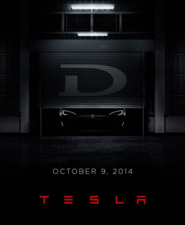 Презентация нового электромобиля Tesla состоится 9 октября
