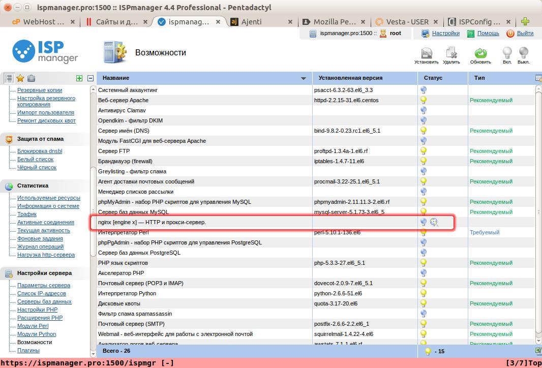 ipsmanager_nginx_install_1