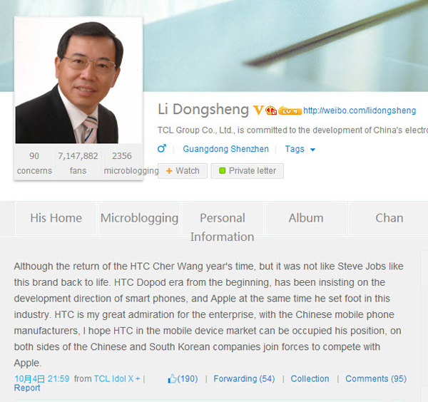 Глава TCL Communication хвалит HTC