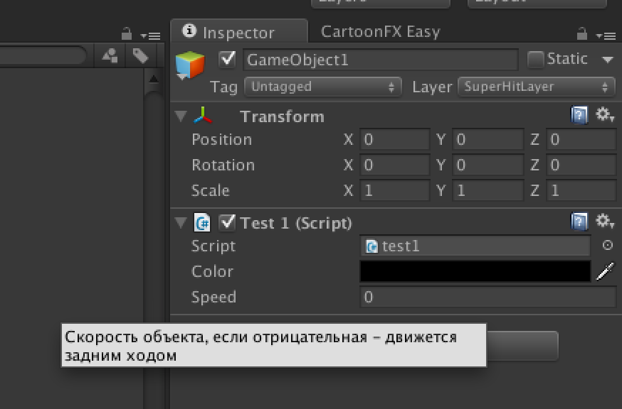 Unity3D tips and tricks