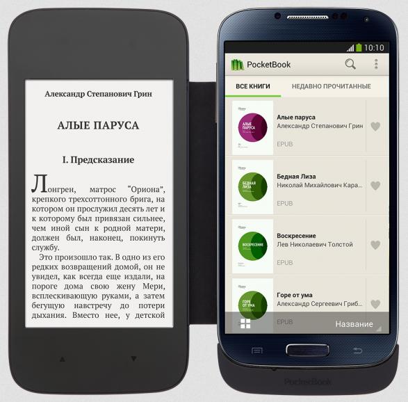 PocketBook CoverReader книжка-обложка для Samsung Galaxy S4 со встроенным E Ink дисплеем.