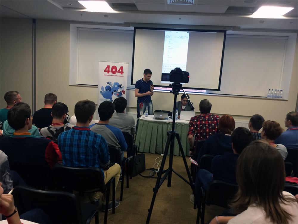Фестиваль 404: первые впечатления