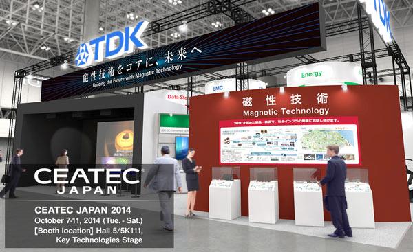 Ожидается, что коммерциализация памяти STT-MRAM займет у TDK от трех до пяти лет