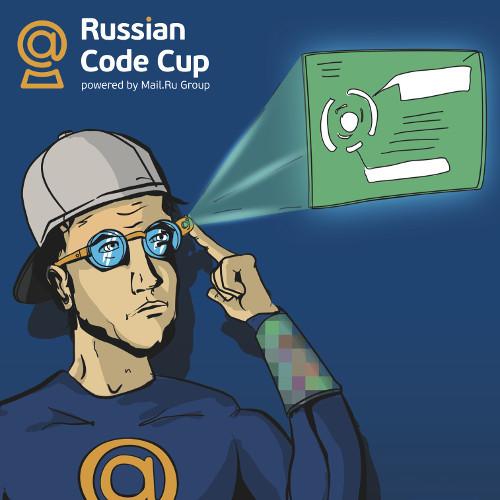 Итоги Russian Code Cup 2014 и разбор задач