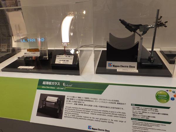Компания Nippon Electric Glass показала на выставке CEATEC Japan 2014 стекло G-Leaf