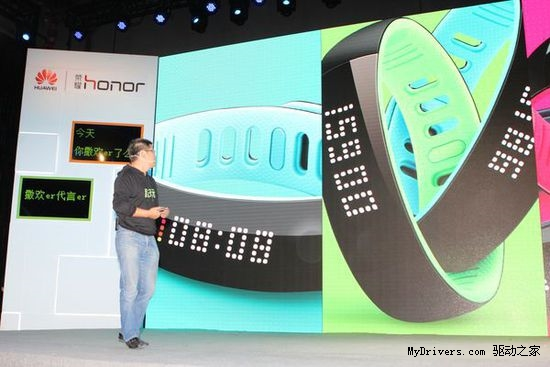 Huawei Play Smart