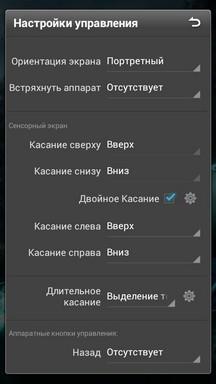 Обзор книгочиталок для Android