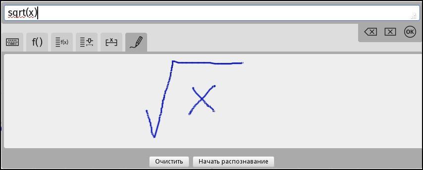 Вкладка рукописного ввода