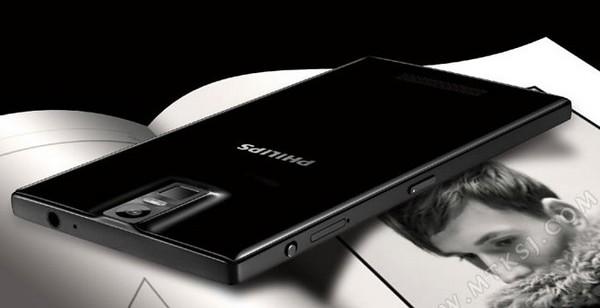 Philips I966