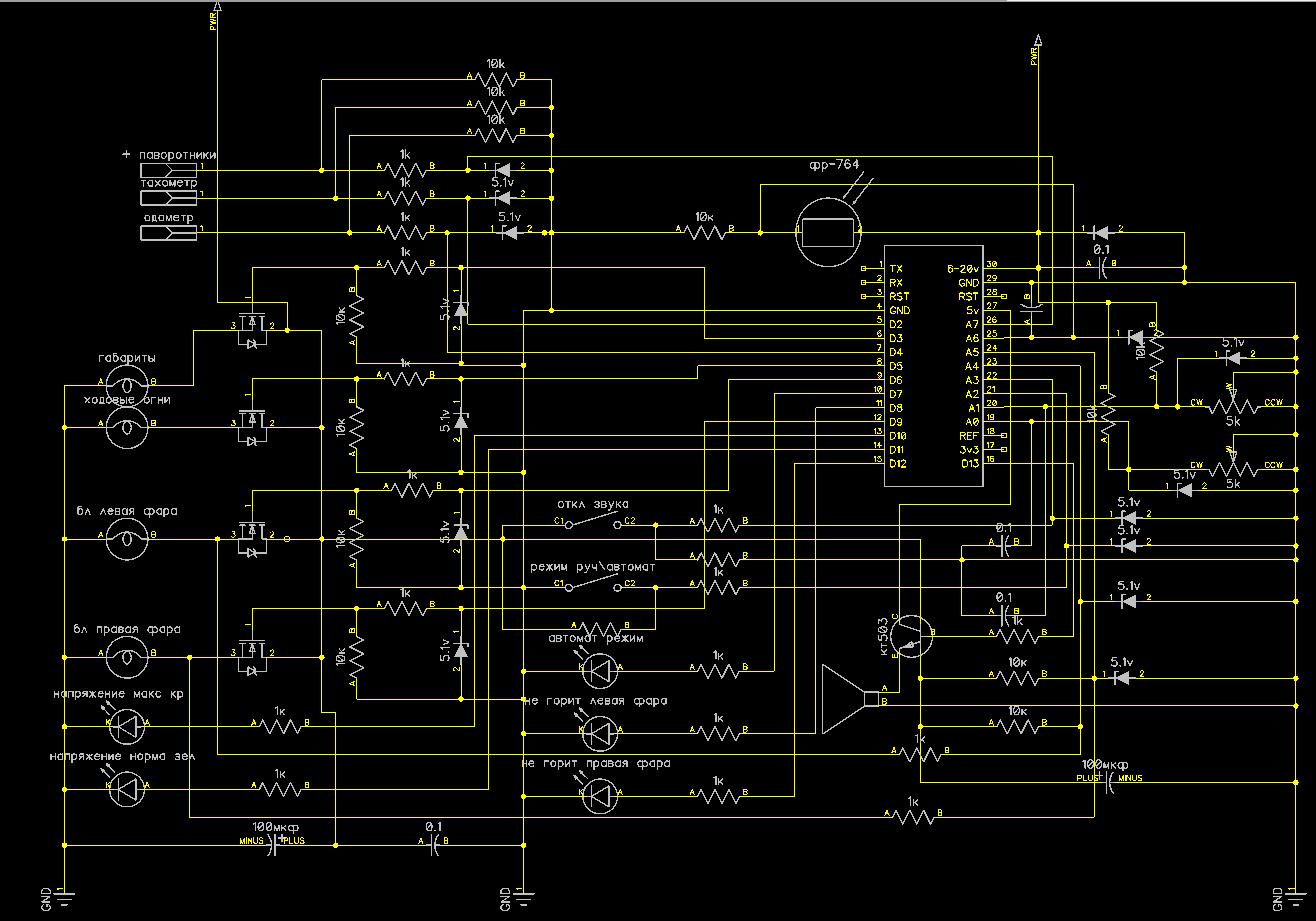 Arduino в быту, на работе, в машине