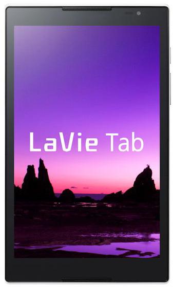 NEC LaVie Tab S
