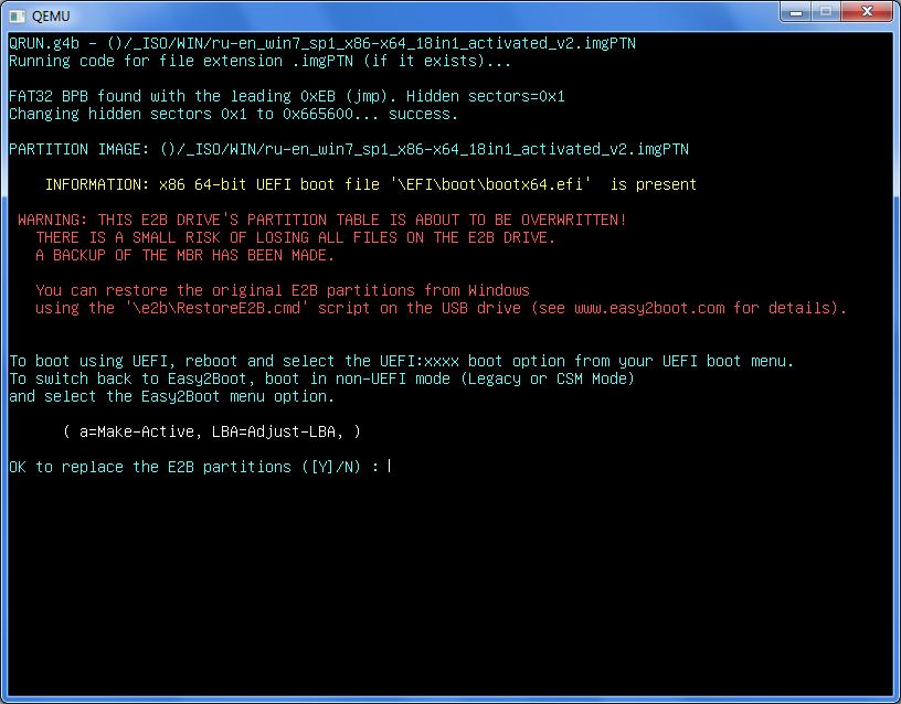 Multiboot, UEFI, NTFS или почти рецепт счастья