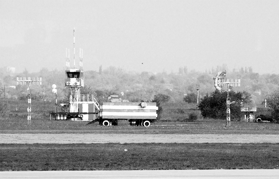 Хак радара