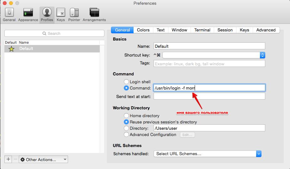 Как рубисту пережить апдейт OSX 10.10 Yosemite