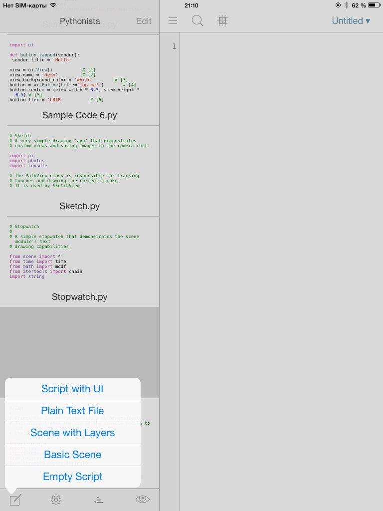 Pythonista  Пишем на Python для iOS