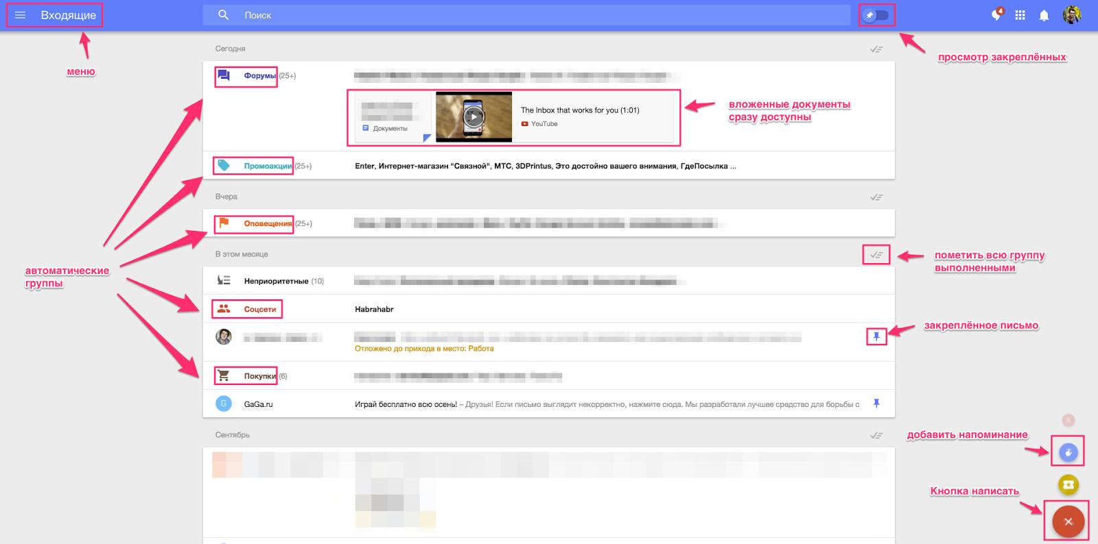 Так выглядит веб-интерфейс