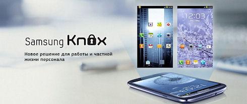 Безопасная платформа Samsung Knox подверглась критике программиста