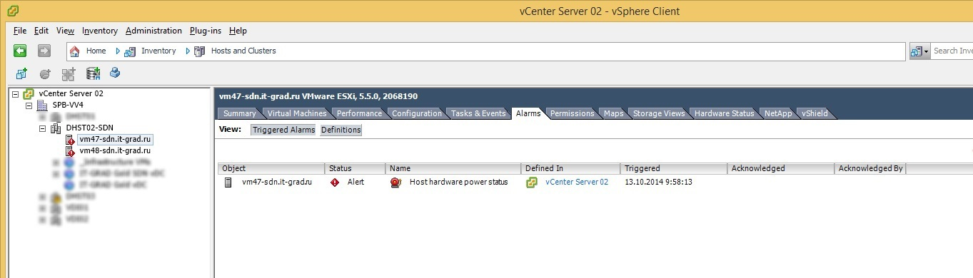 Ошибки хостов в VMware vSphere