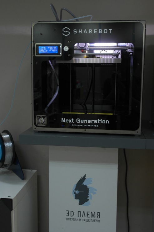 3d принтер по итальянски: ShareBot