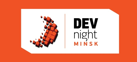 #DevNightMinsk: мобильная разработка