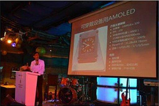 У Everdisplay готовы прототипы дисплеев AMOLED для носимой электроники
