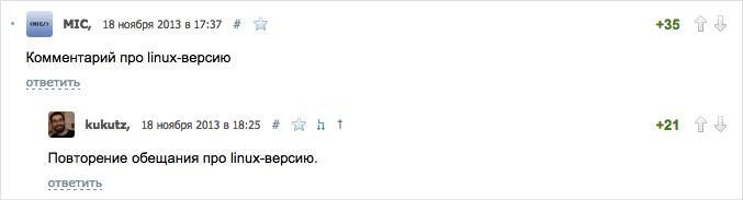 Яндекс.Браузер теперь и для Linux