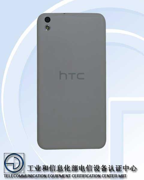Смартфон HTC Desire D816h оснащен пятидюймовым дисплеем