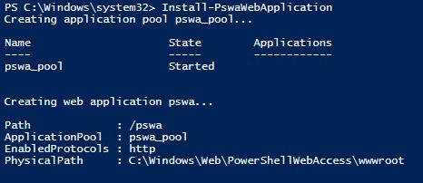 PowerShell Web Access: управление серверами из браузера