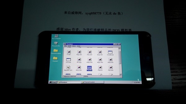 Windows 98 запустили на iPhone 6 Plus