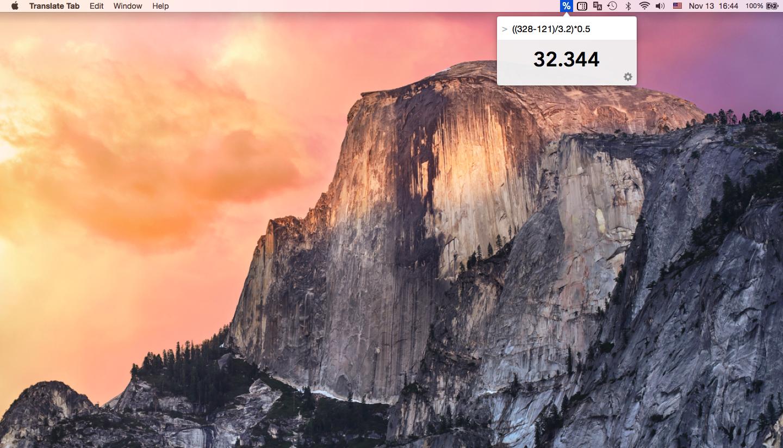8 лучших утилит для OS X, которые должен иметь каждый маковод (ч. 1) - 7