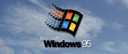 Microsoft устранит уязвимость своих продуктов