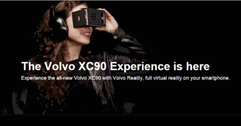 Картонный шлем Google поможет угнать Volvo XC90