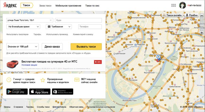 ObjectManager в API Яндекс.Карт. Как быстро отрисовать 10000 меток на карте и не затормозить всё вокруг - 4
