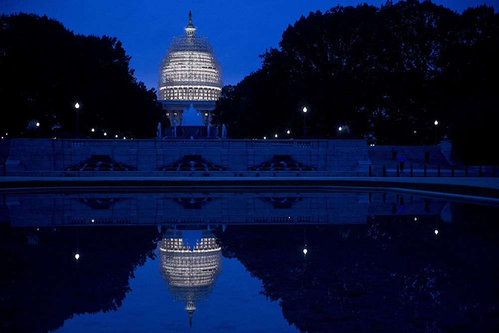 Сенату США не хватило 2 голосов для ограничения деятельности АНБ - 1