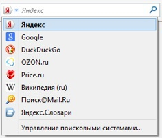 Firefox меняет поиск по умолчанию на Яндекс и Yahoo - 1
