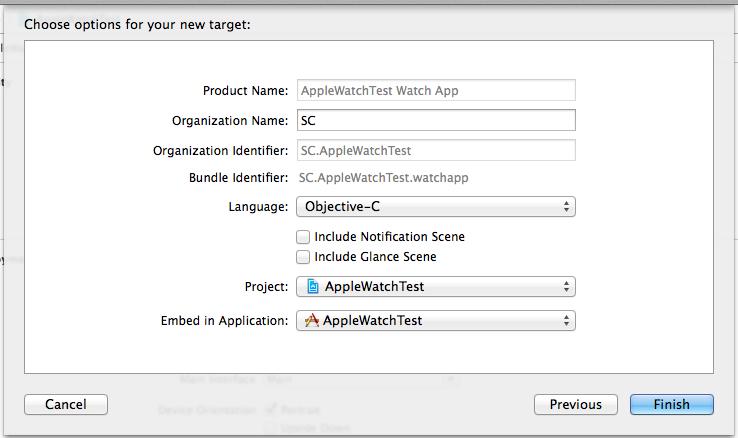 Изучаем WatchKit — создаем первое приложение для Apple Watch - 4