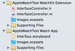 Изучаем WatchKit — создаем первое приложение для Apple Watch - 5