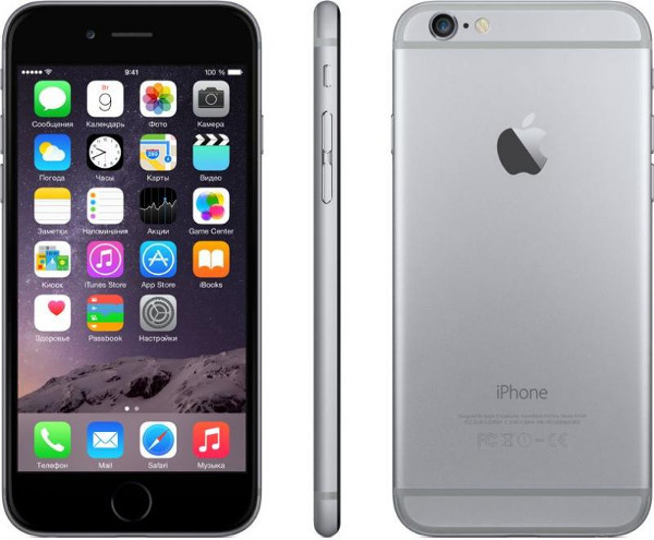 Apple может поднять цены в рублях уже с 1 декабря - 1