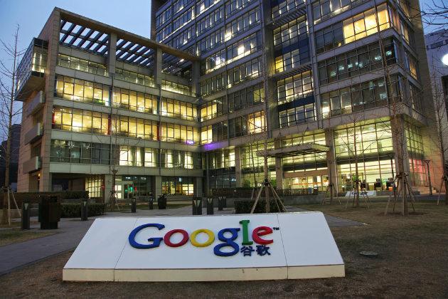 Планы Google в Азии - 4