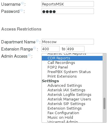 Asternic CDR Reports  Прослушивание звонков в FreePBX с ограничением