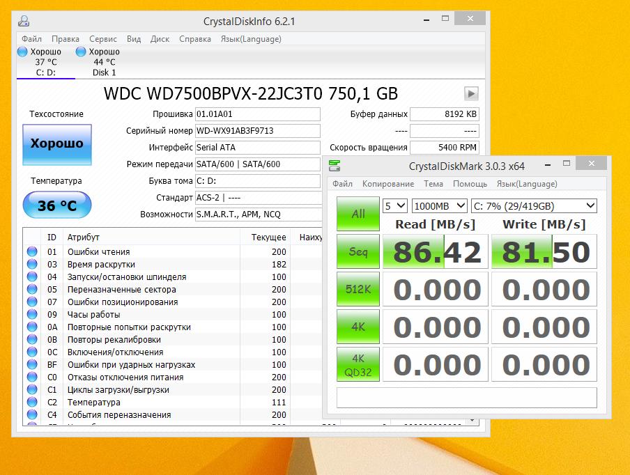 Апгрейд игрового ноутбука — зачем нужна «игровая» память и быстрая система хранения - 10