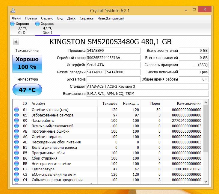 Апгрейд игрового ноутбука — зачем нужна «игровая» память и быстрая система хранения - 11