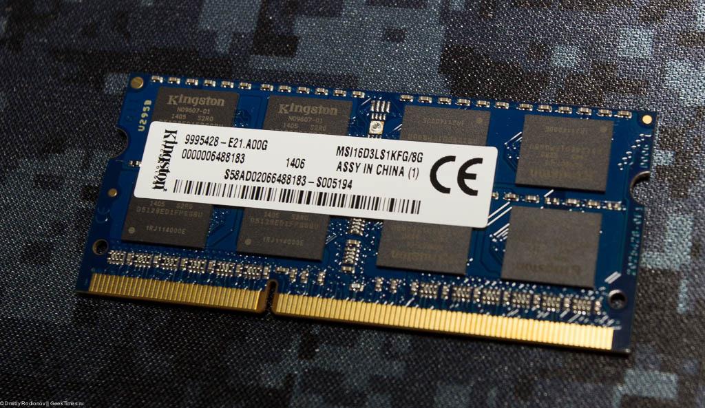Апгрейд игрового ноутбука — зачем нужна «игровая» память и быстрая система хранения - 9