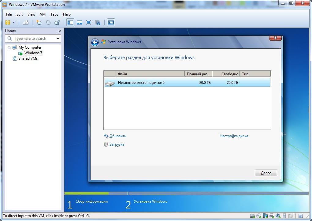 Бездисковая загрузка по технологии iSCSI на базе ОС Windows - 8