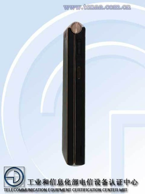 Необычная новинка от Gionee   смартфон с 2 мя Full HD экранами