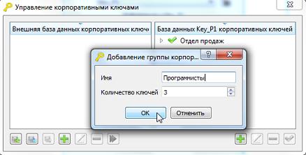 Цифровой страж Key_P1: история создания и первые результаты - 10