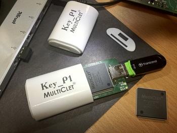 Цифровой страж Key_P1: история создания и первые результаты - 3