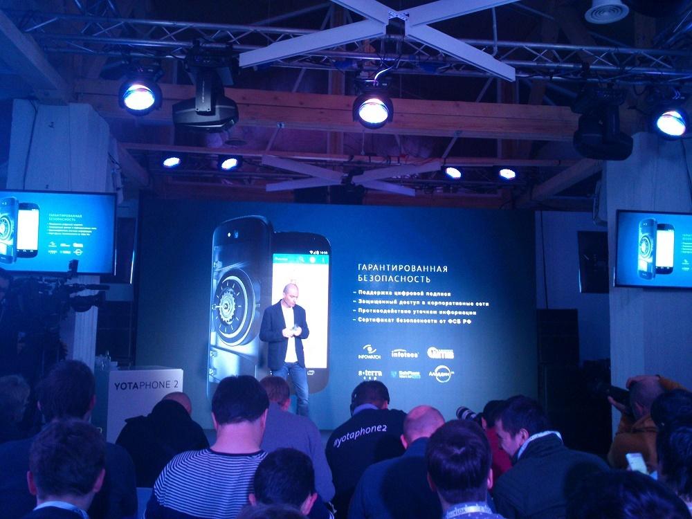 Презентация YotaPhone 2: похоже, у них получилось - 3