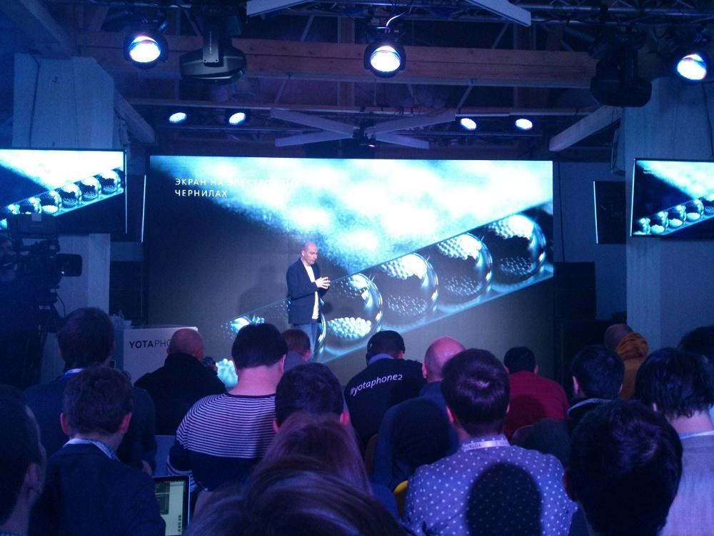 Презентация YotaPhone 2: похоже, у них получилось - 5