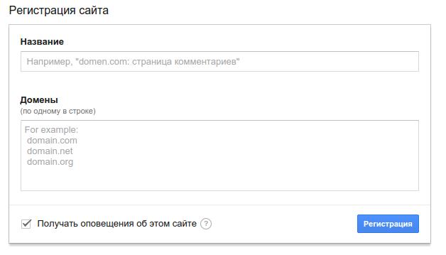 Вышла новая версия reCaptcha API 2.0 - 4